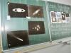 Der Astronomie-Raum